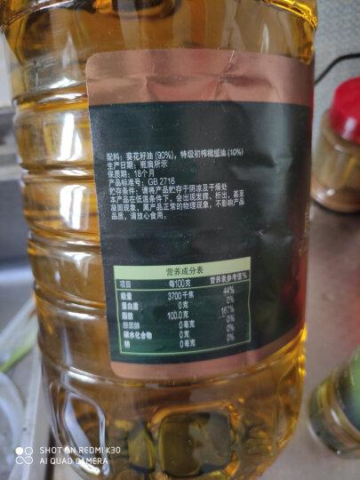 金龙鱼 食用油 添加10%特级初榨橄榄油食用植物调和油5L 晒单图