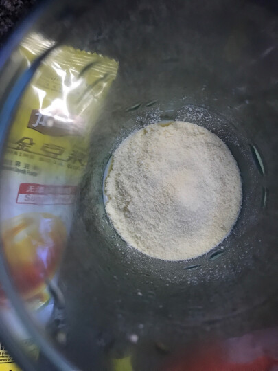龙王黑豆浆 无添加蔗糖 450克(30g*15小条)黑豆粉 非转基因大豆 备孕营养早餐豆奶粉 晒单图
