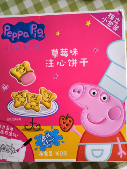 小猪佩奇 Peppa Pig 牛奶曲奇饼干120g 益生元+膳食纤维+钙  儿童小饼干 卡通代早餐手指饼干 120g 晒单图