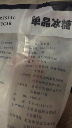 京糖(JINGTANG) 单晶冰糖 400g 老冰糖 菊花茶 烘焙冲饮烹饪 中华老字号 北京糖酒集团出品 企业始于1949 晒单图