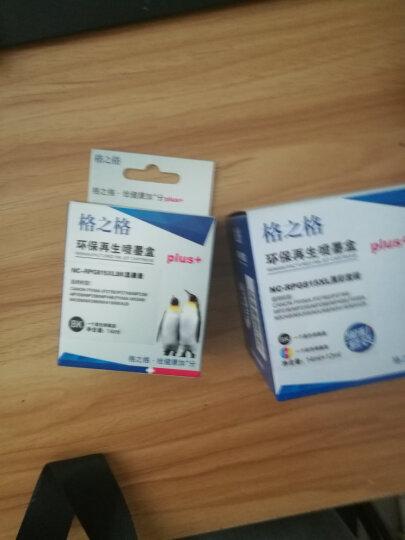 格之格CL-816墨盒彩色显墨量适用佳能mp288 ip2780 MX348 MX358 MX368 MX418 MX428 815 816墨盒 晒单图