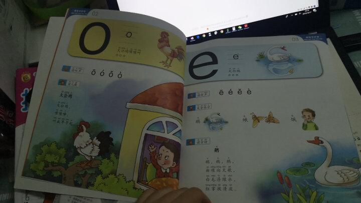 跟我学拼音(升级版)  晒单图