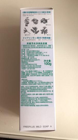 Kanebo无添加敏感干燥肌 洁面粉  free洗面奶 摩丝除毛泡沫120g 晒单图