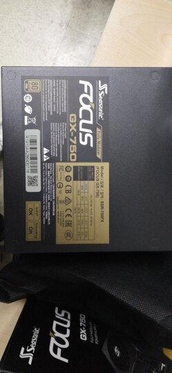 九州风神(DEEPCOOL)船长120EX水冷CPU风扇散热器(多平台/AM4平台/智能温控风扇/可见水冷液/预涂硅脂) 晒单图