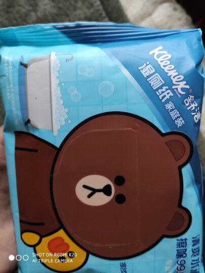 舒洁(Kleenex)湿厕纸 旅行装(便携装)10片*10包装 擦除99.9%细菌 清洁湿纸巾湿巾 可搭配卷纸卫生纸使用 晒单图