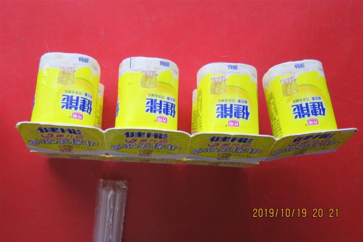 光明酸奶 | 健能酸奶 5种益生菌低温酸奶酸牛奶原味/红枣味100g*24杯 原味24杯 晒单图