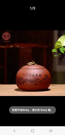 宏中(hongzhong) 宜兴紫砂茶叶罐 普洱红茶存茶罐小号 醒茶罐 密封罐220克装 国色天香清水泥220克 晒单图