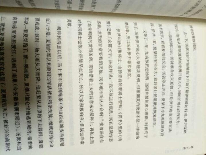 读者文摘精华·学生版:好习惯陪伴我长大 晒单图