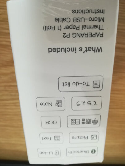 PAPERANG条条机 PT1 标签打印机 便条 生活 办公 手账 手持便携式口袋蓝牙打印机 晒单图