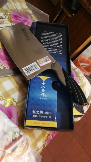 十八子作刀具 不锈钢厨房家用菜刀切肉雀之屏切片刀S2601-B 晒单图