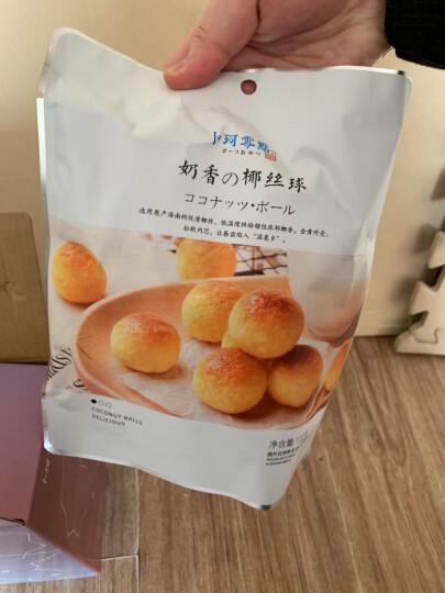 卜珂椰丝球椰蓉小面包120g手工网红甜品办公室零食小吃糕点早餐 晒单图