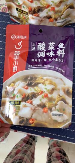 海底捞调味料 酸菜鱼调味料360g 上汤酸菜鱼酸汤肥牛面条调味料一料多用 晒单图
