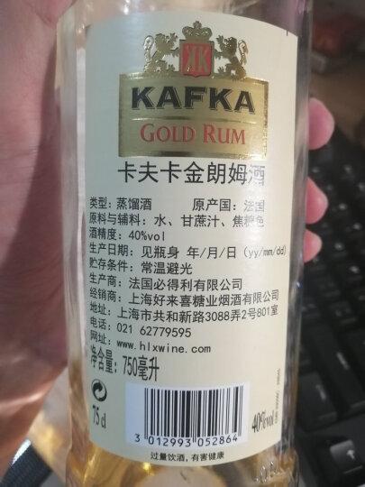 卡夫卡(Kafka)洋酒 伏特加鸡尾酒750ml 晒单图