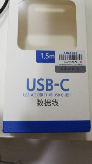 三星(SAMSUNG)Mini 2.0 原装数据线/单反数码相机电源线/传输线 硬盘传输线 适用佳能/尼康/索尼 1米 晒单图