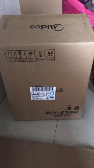 美的(Midea)电蒸锅多功能家用电火锅电煮锅电热锅三层大容量10L可定时WSYH26A 晒单图
