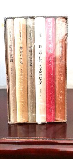译家之言 译诗漫笔(中英双语) 晒单图