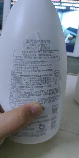 资生堂惠润(SUPER MiLD)柔净(绿野芳香)洗发露600ml(日本进口无硅油洗发水 蓬松柔顺 持续保湿) 晒单图