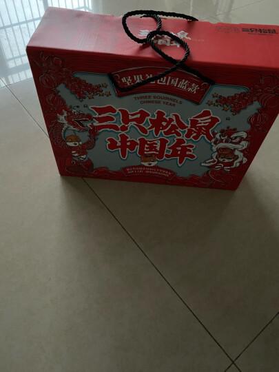 三只松鼠坚果大礼包11袋装 网红坚果礼盒送礼每日坚果干果礼盒火红B版2088g 晒单图