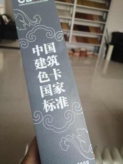 【顺丰特快.海川原版当天发货】CBCC中国建筑色卡 1026千色卡 建筑色 深圳海川 晒单图