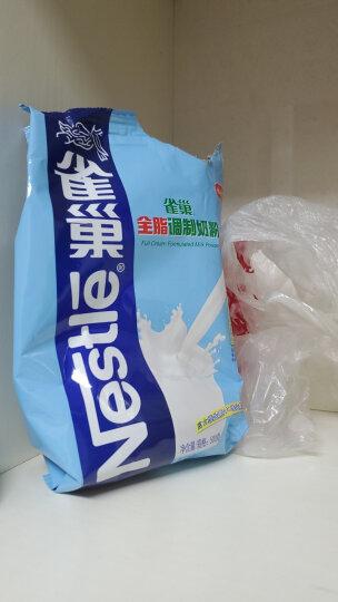 雀巢Nestle 奶粉 调制奶粉 全脂奶粉袋装500g 牛轧糖蛋糕面包烘焙原料 冲调饮品 晒单图