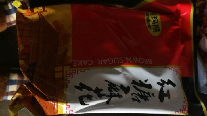 阿玛熊 红糖麻花拉丝麻花传统糕点小吃 大罐礼盒装 1000g/罐 晒单图