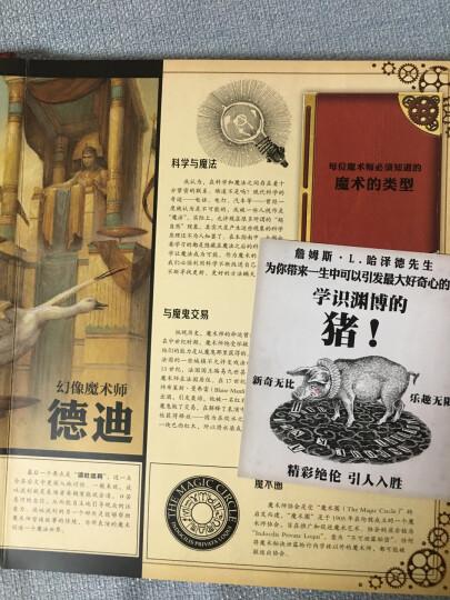 """神秘日志·海底100天:""""鹦鹉螺""""号海底大冒险 晒单图"""