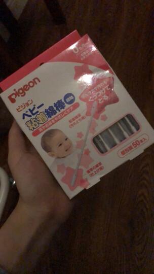 贝亲(Pigeon)婴儿棉签 双轴黏着棉棒50根(盒装) 原装进口 晒单图