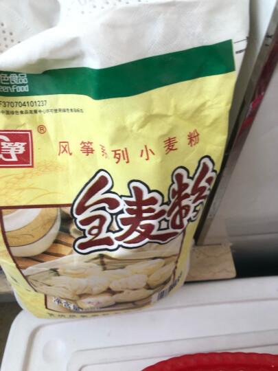风筝全麦粉 中筋小麦面粉 馒头/花卷/面饼 5kg 晒单图