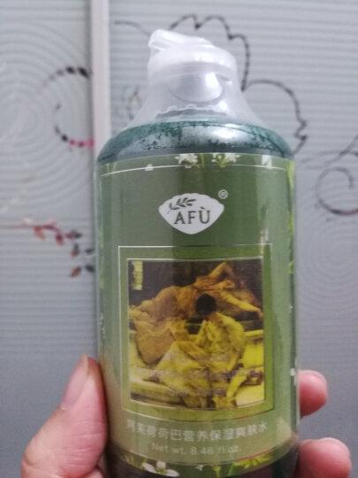 阿芙AFU荷荷巴补水保湿礼盒(爽肤水250ml+保湿乳100ml+保湿霜15g+洁肤乳25g+补水面膜*2)保湿 晒单图