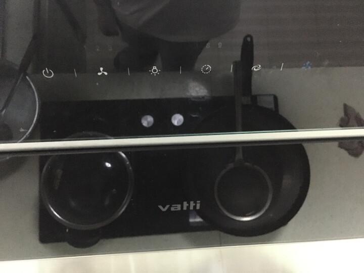 华帝(VATTI)i11083油烟机 烟灶套装 侧吸式抽油烟机升级4.5KW燃气灶具套装家用 高频自动清洗(天然气) 晒单图