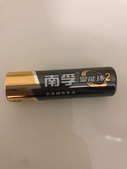 南孚(NANFU)5号碱性电池12粒 聚能环2代 适用于儿童玩具/血压计/血糖仪/挂钟/键盘/遥控器等 LR6AA 晒单图