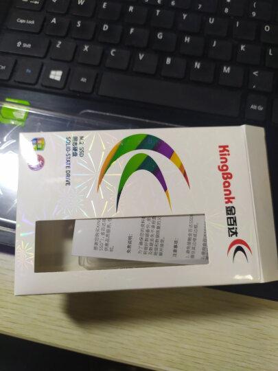 金百达(KINGBANK) 120GB SSD固态硬盘 M.2接口(SATA总线)  KM210 M.2 2280系列 晒单图