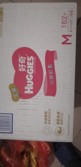 好奇Huggies 金装纸尿裤 S120片 晒单图