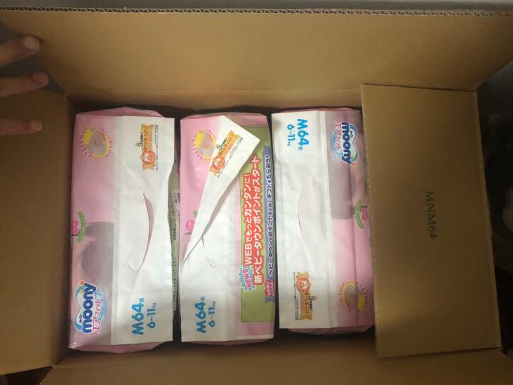 日本进口 尤妮佳(moony) 裤型纸尿裤 加大号尿不湿 XL38片 12-17kg 4包装 女宝宝小内裤 晒单图