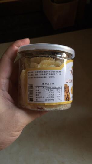 西品壹号 生姜片 糖姜片即食零食冰糖嫩姜 200克*3罐装 泡水泡茶甜仔姜糖片 晒单图