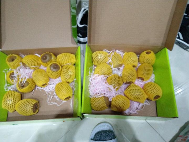 Zespri佳沛 新西兰绿奇异果 12个装 经典36号果 单果重约90-100g 水果礼盒 生鲜水果 晒单图