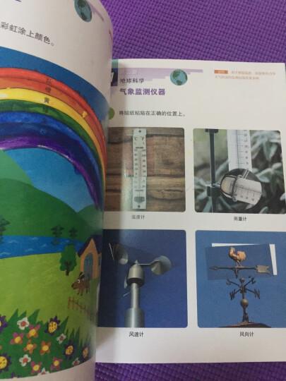 公文式教育:最简单的连线书(晋级篇 2-3岁) 晒单图