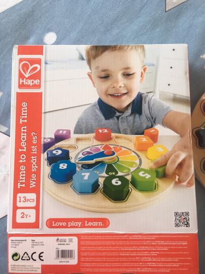 Hape积木时钟玩具儿童积木木钟玩具早教数字认知拼装几何模型1-3-6岁男孩女孩小孩宝宝礼物益智玩具 炫彩积木时钟 E1622 晒单图