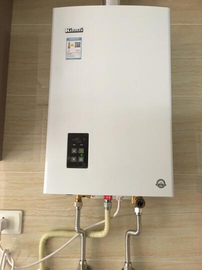 林内(Rinnai) 燃气热水器 智能精控恒温 CO安防 进口CPU 天然气 E22 11升JSQ22-22C 晒单图