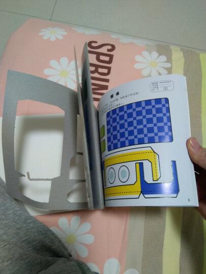 幼儿小手工第2辑 (套装共6册)(邦臣小红花出品) 晒单图