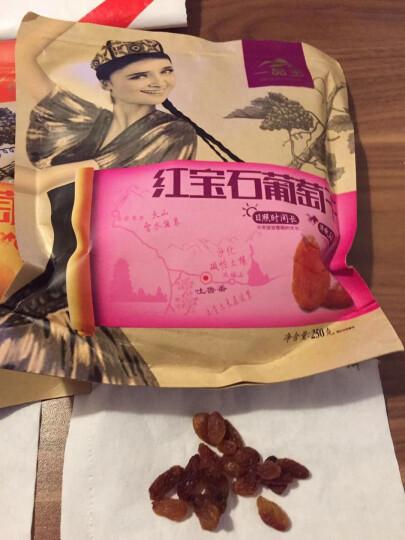 一品玉 蜜饯果干 休闲零食 红宝石葡萄干80g/袋 晒单图