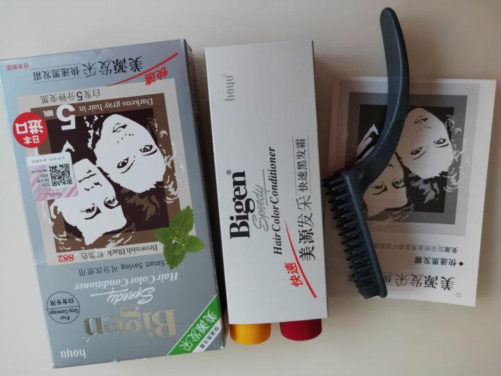 美源(Bigen)发采快速黑发霜黑褐色883# (美源染发膏染发霜 日本进口 染发剂 持久不易掉色遮白发) 晒单图