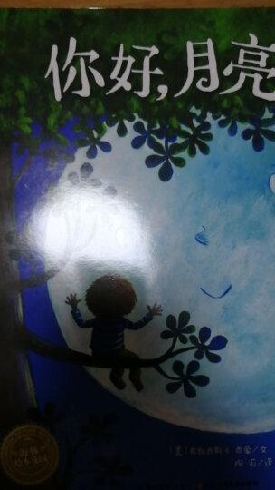 海豚绘本花园:你好,月亮(平装) 晒单图