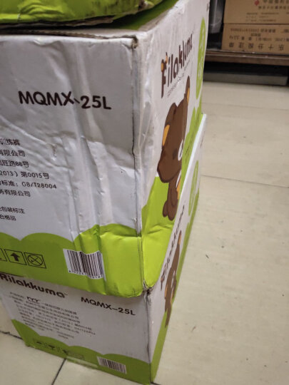 名人宝宝一抹轻芯系列 婴儿拉拉裤 超薄透气干爽尿不湿 拉拉裤XL码23片*3包装 晒单图