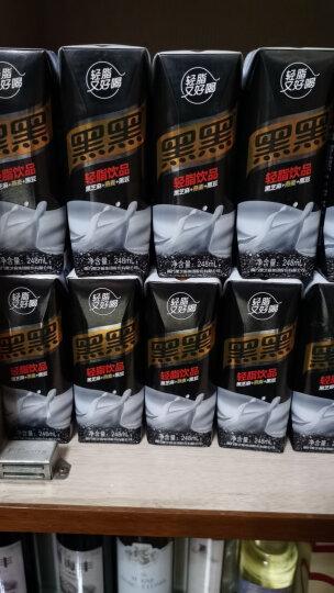 南方黑芝麻 黑黑乳轻脂饮品248ml*12盒  黑芝麻燕麦黑豆冲饮谷物 即饮 营养早餐 晒单图