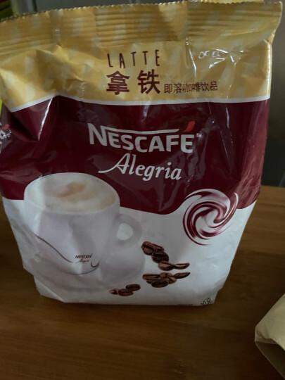雀巢Nestle 咖啡奶茶伴侣 泡沫咖啡奶粉 调制乳粉 800g 冲调饮品 晒单图