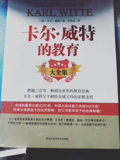 吸金广告(樊登读书会推荐)自媒体时代 文案赚钱秘诀 晒单图