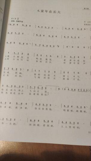 全国少儿声乐考级曲集(三级-四级 附光盘) 晒单图