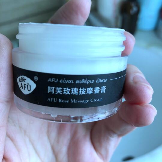 阿芙AFU玫瑰花瓣洁面晶115g 清洁毛孔提亮肤色滋润保湿温和不紧绷 洗面奶 晒单图