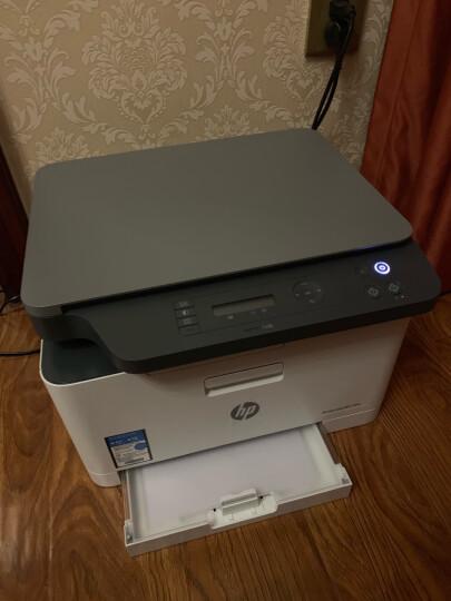 惠普hp 打印机 281fdw/178nw/180n/181fw/280nw 彩色激光复印扫描一体机 m281fdw 打印复印扫描传真 代替277dw 晒单图